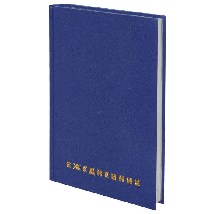 Ежедневник недатированный А5 (145х215 мм), бумвинил, 160 л., - купить на cайте ПеРСо. Недорого, доставка